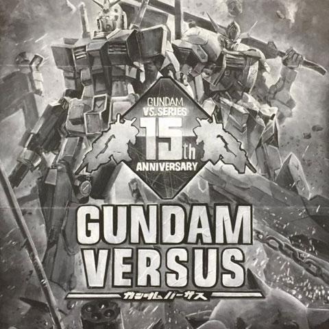 『GUNDAM VERSUS 』(SIE:ソニー・インタラクティヴ・エンターテインメント)<br>15周年記念イベント黒板アート制作。(2017年6月25日)